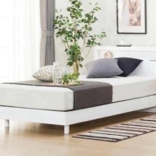 ニトリ シングル ベッド ホワイト