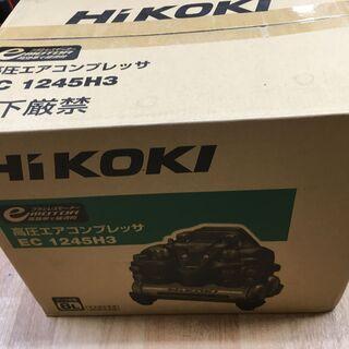 ハイコーキ コンプレッサー EC1245H3 未使用