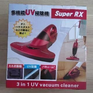 多機能UV掃除機