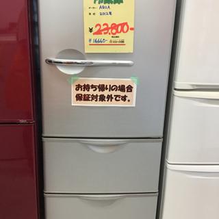 冷蔵庫 3ドア AQUA 2012年製 中古品