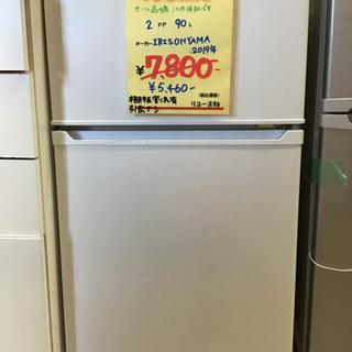 冷蔵庫 2ドア アイリスオーヤマ IRISOHYAMA 2…