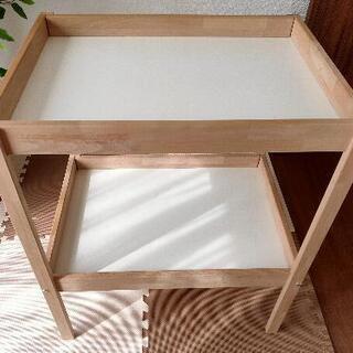 IKEA おむつ替え台