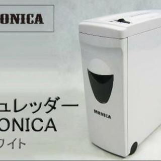 MONICA 業務用ディスク対応 シュレッダー CB530X