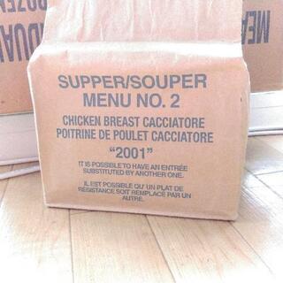 🇨🇦 カナダ軍個人用戦闘糧食 コンバットレーション