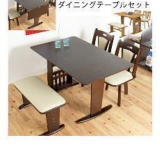 ダイニングテーブルセット(申込締切)