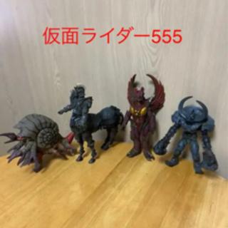 仮面ライダー555オルフェノク4体セット