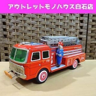 当時物 ヨネザワ ブリキ 消防車 F.D. 全長33㎝ はしご車...