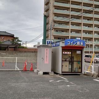 米ぬか無料でさしあげます ご自由にお持ち帰りください。 新潟市中央区 笹口 の画像