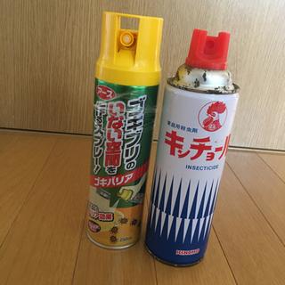 殺虫剤 キンチョール、ゴキバリア