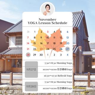 【11月開催】─さわらの町屋でヨガリトリート─