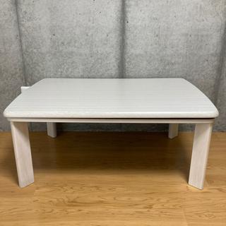 【お譲り先決定】こたつテーブル こたつ布団