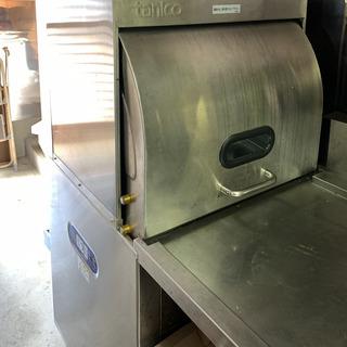 業務用都市ガス食器洗浄機