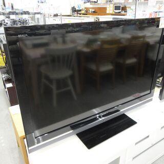 SONY ソニー BRAVIA ブラビア 46型液晶テレビ…