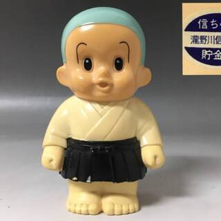 ⭕⭕⭕NG1/2 信 ちゃん 瀧野川信用金庫 貯金箱 ソフビ 一...