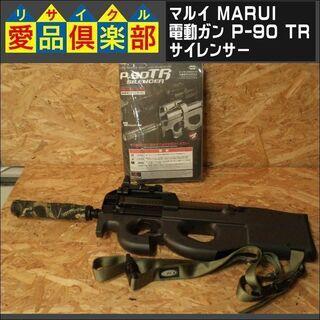 【愛品倶楽部柏店】マルイ(MARUI) 電動ガン P-90 TR...