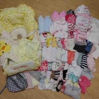【ネット決済】新生児 女の子 約70点セット まとめ売り