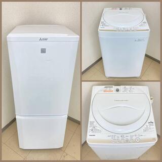 【地域限定送料無料】【国産セット】冷蔵庫・洗濯機   CR…