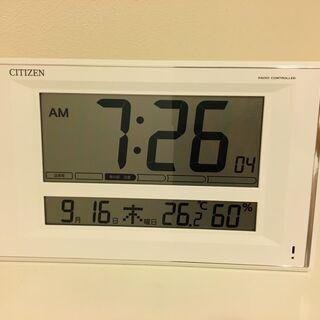 CITIZEN デジタル電波時計 掛置兼用 環境アラーム機…