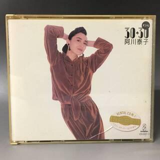 ⭕⭕⭕NG1/45 中古 CD 2枚組 阿川泰子 オシャレ…