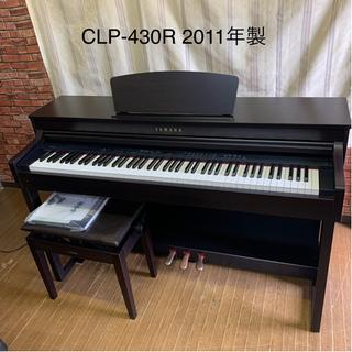 YAMAHA CLP-430 2011年製 電子ピアノ