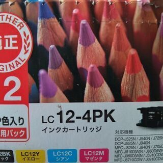 ②ブラザー用 インクカートリッジ12