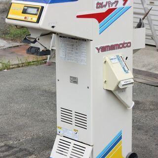 山本製作所 自動選別計量機 セレパック9 SPA9E 網目…