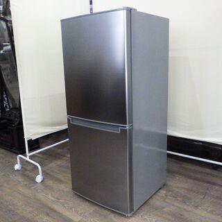 【ネット決済】お買い上げありがとうございました。2ドア冷蔵庫  ...