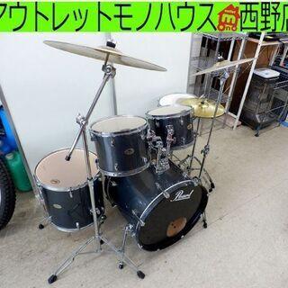 ドラムセット パール フォーラムシリーズ Heat Compre...