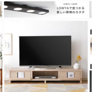 【ネット決済】試用期間1年半 テレビボード