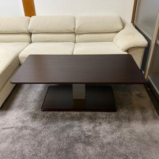 【ネット決済】昇降 ダイニングテーブル 120cm