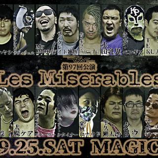 【プロレス】nkw第97回公演「Les Miserables 2...