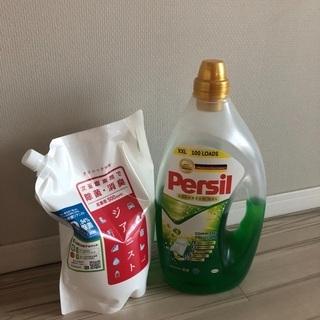 次亜塩素酸水(消毒水)と洗濯剤