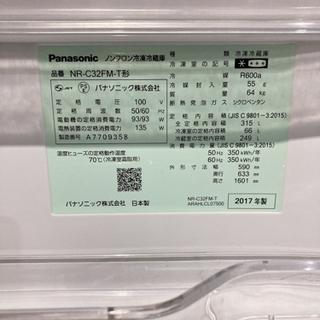 【美品!!】Panasonic 2017年製 315L 30,000円! − 愛知県