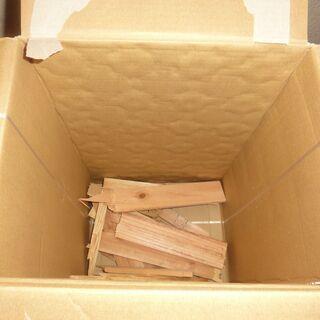 ④ 9/22詰め 段ボール箱に入れた薪 約3㎏ 焚き火 キ…