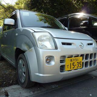 (ID3598)軽バン専門店在庫50台 13万円 日産 ピノ 車...