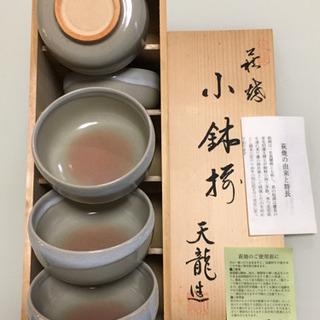 萩焼 小鉢セット