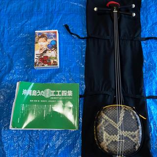 【ネット決済・配送可】沖縄民謡楽器「三線(さんしん)」
