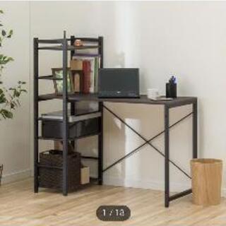 ニトリ在宅勤務用デスク&椅子