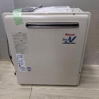 リンナイ ガス給湯器 ユッコ RUF-A2003SAG リンナイ...