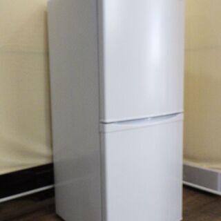 【ネット決済】お買い上げありがとうございました。冷凍冷蔵庫 IR...