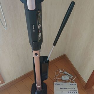KIC-SLDCP6(アイリスオーヤマ)