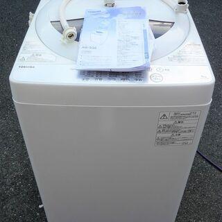 ☆東芝 TOSHIBA AW-5G6 5.0kg 全自動電気洗濯...