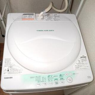 東芝洗濯機4.2kg
