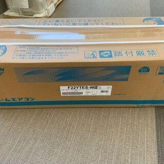 ⑥2021年式新品エアコン販売 ダイキン製6〜8畳用