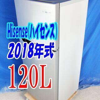 オータムセール!!🌰2018年式★ハイセンス★HR-B12AS★...