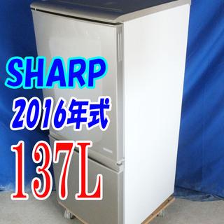 オータムセール!!🌰2016年式★SHARP★SJ-C14C-N...