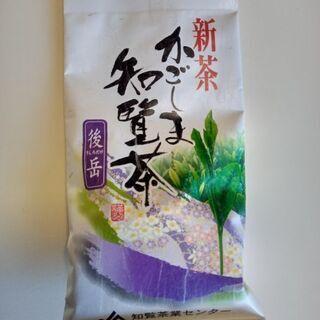 知覧茶 後岳 煎茶 緑茶
