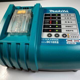 マキタ 充電器 7.2-18V モデルDC18RB 美品