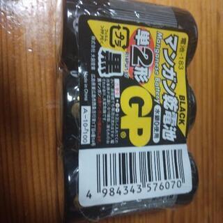 マンガン単2乾電池 3本