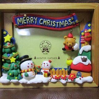 立体フォトフレーム(メリークリスマス)